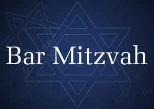 bar mitzvah thank you